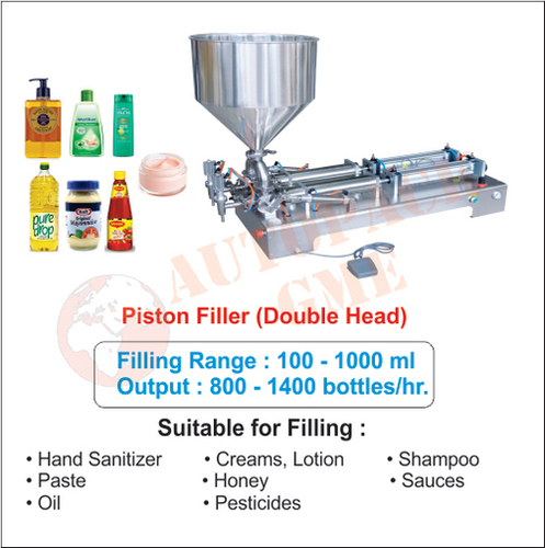 Gel Filling Machine (Double Head)