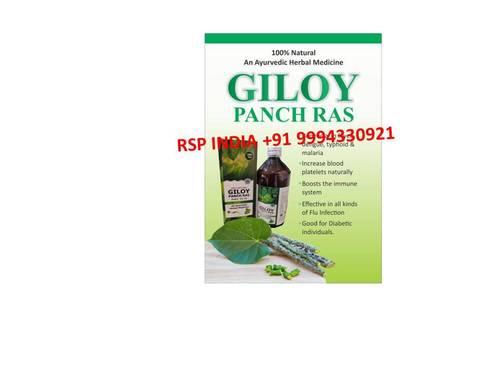 Giloy Panch Ras