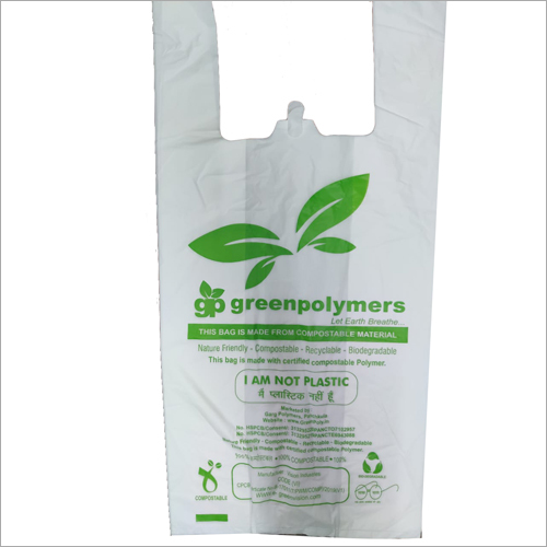 W Cut Compostable Carry Bag