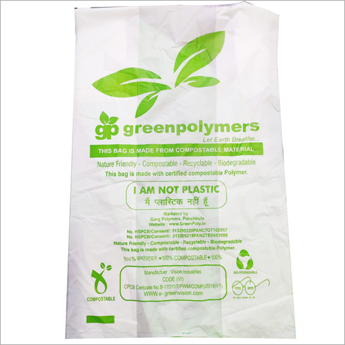 Printed Compostable Bag