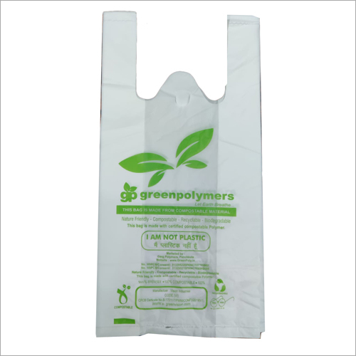 W Cut Biodegradable Carry Bag