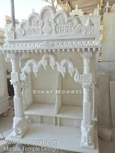 White Marble Stone Temple