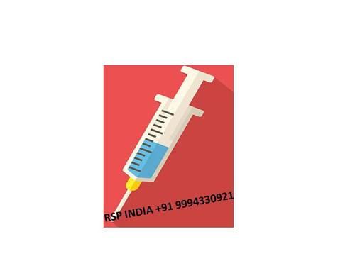 Mero Sb 1.5 Mg Injection
