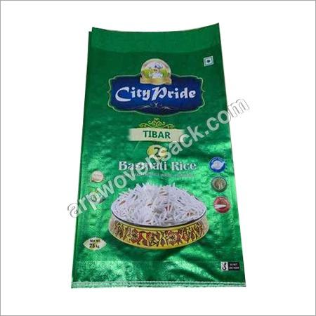Rice Bopp Bags