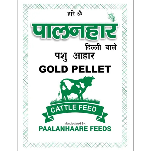 Gold Pellet Cattle Feed