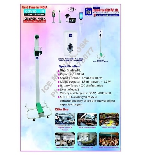 High quality touchless floor automatic hand sanitizer dispenser with stand
