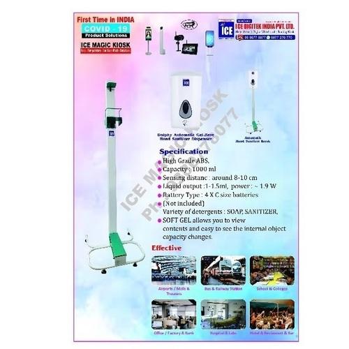 In Stocks Portable Touch Free Spray Machine Hand Sanitizer Dispenser