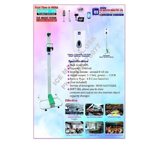 Public Hand Sanitizer Dispenser for school college railway station bus stand office