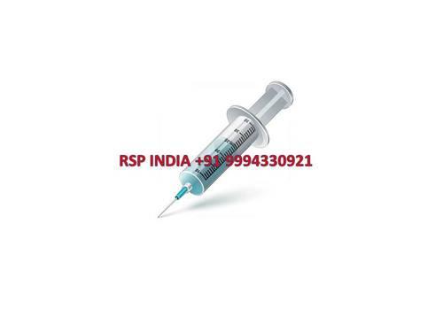 Zubacef 250 Mg Injection