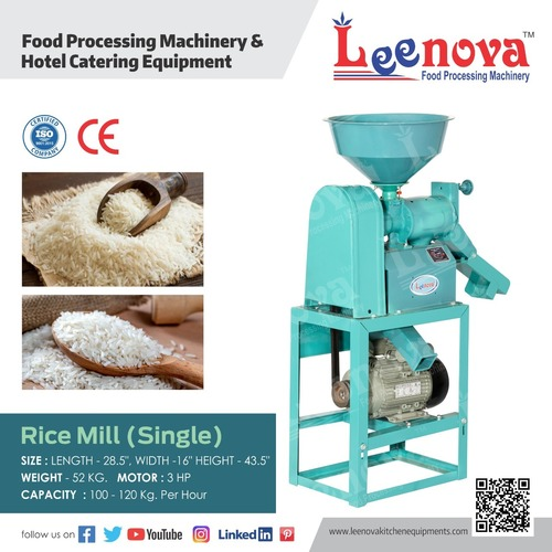 Rice Mill (single)