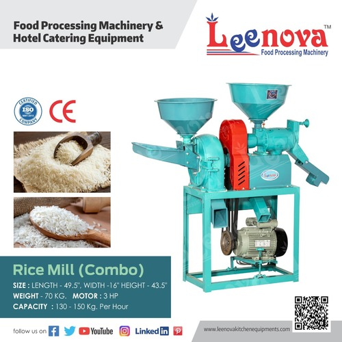 Rice Mill (Combo)
