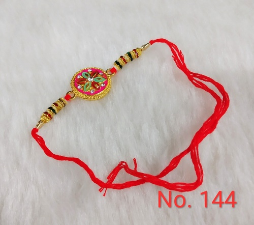 Rakhi for Bhai