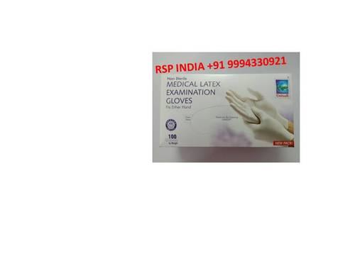 Unisoft Medical Examination Gloves