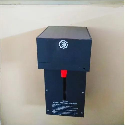 NO-VID Touchless Sanitizer Dispenser