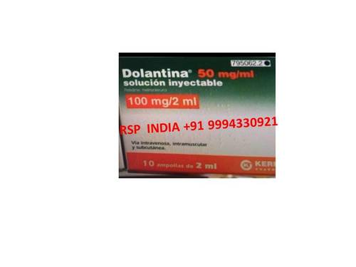 Dolantina 50mg-ml Injectable Solution