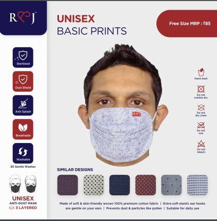 Basic Unisex Mask
