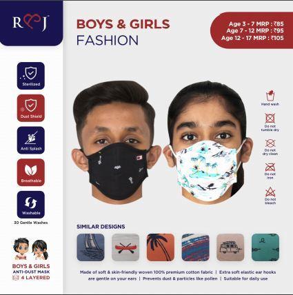 Boys & Girls Mask