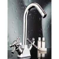 Piper Central Hole Basin Mixer
