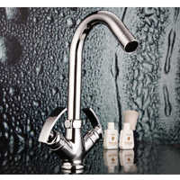 Hetich Central Hole Basin Mixer