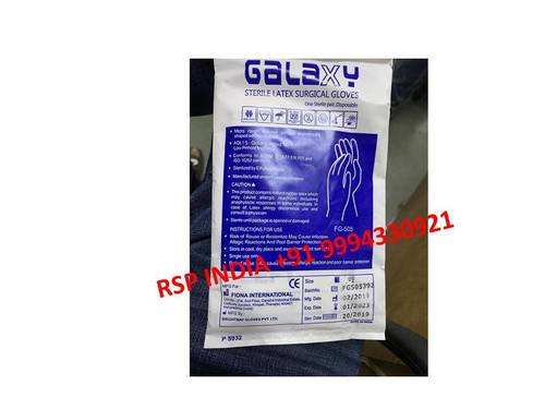 Galaxy Sterile Latex Surgical Gloves
