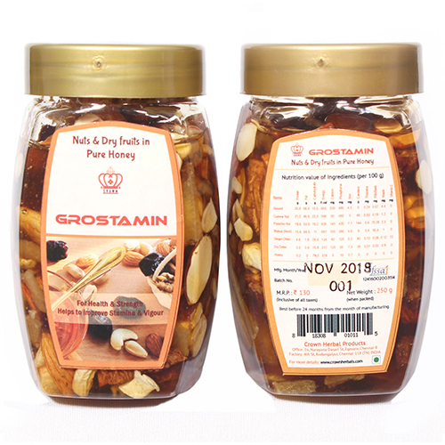 250 gm Grostamin Pure Honey