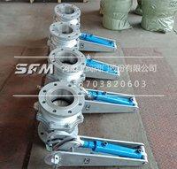 Hydraulic push rod ball valve