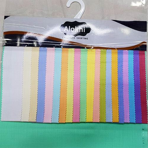 Plain shirt fabrics
