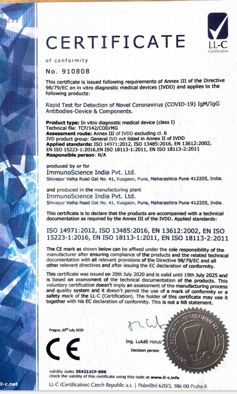 Immunoquick Covid-19 Igm/igg Rapid Antibody Corona Test Kit