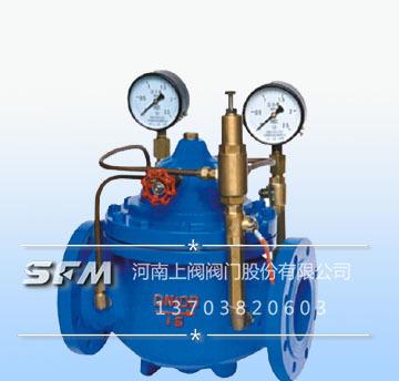 Emergency shutoff valve