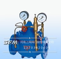 Emergency shutoff valve