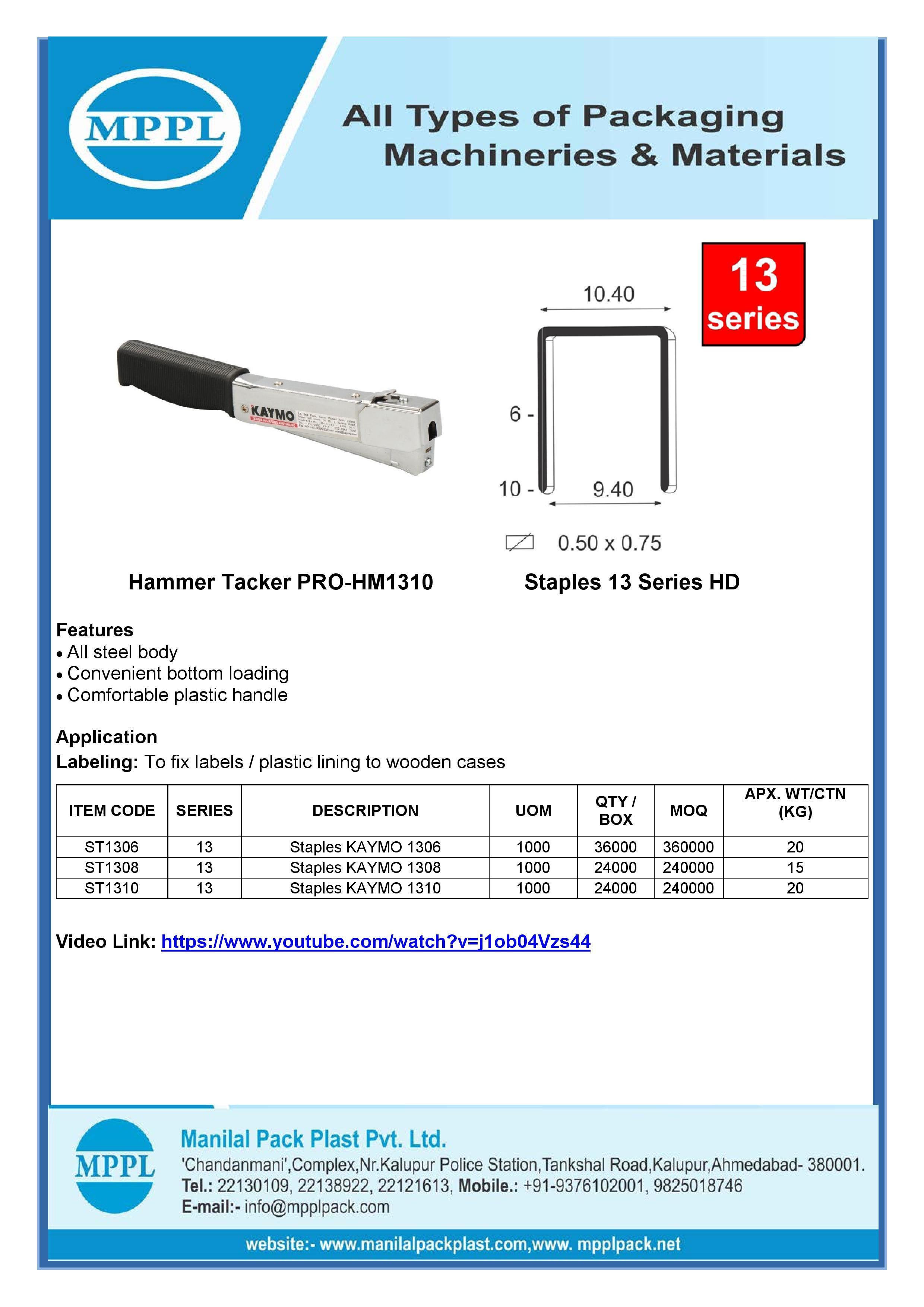 Hammer Tacker PRO-HM1310