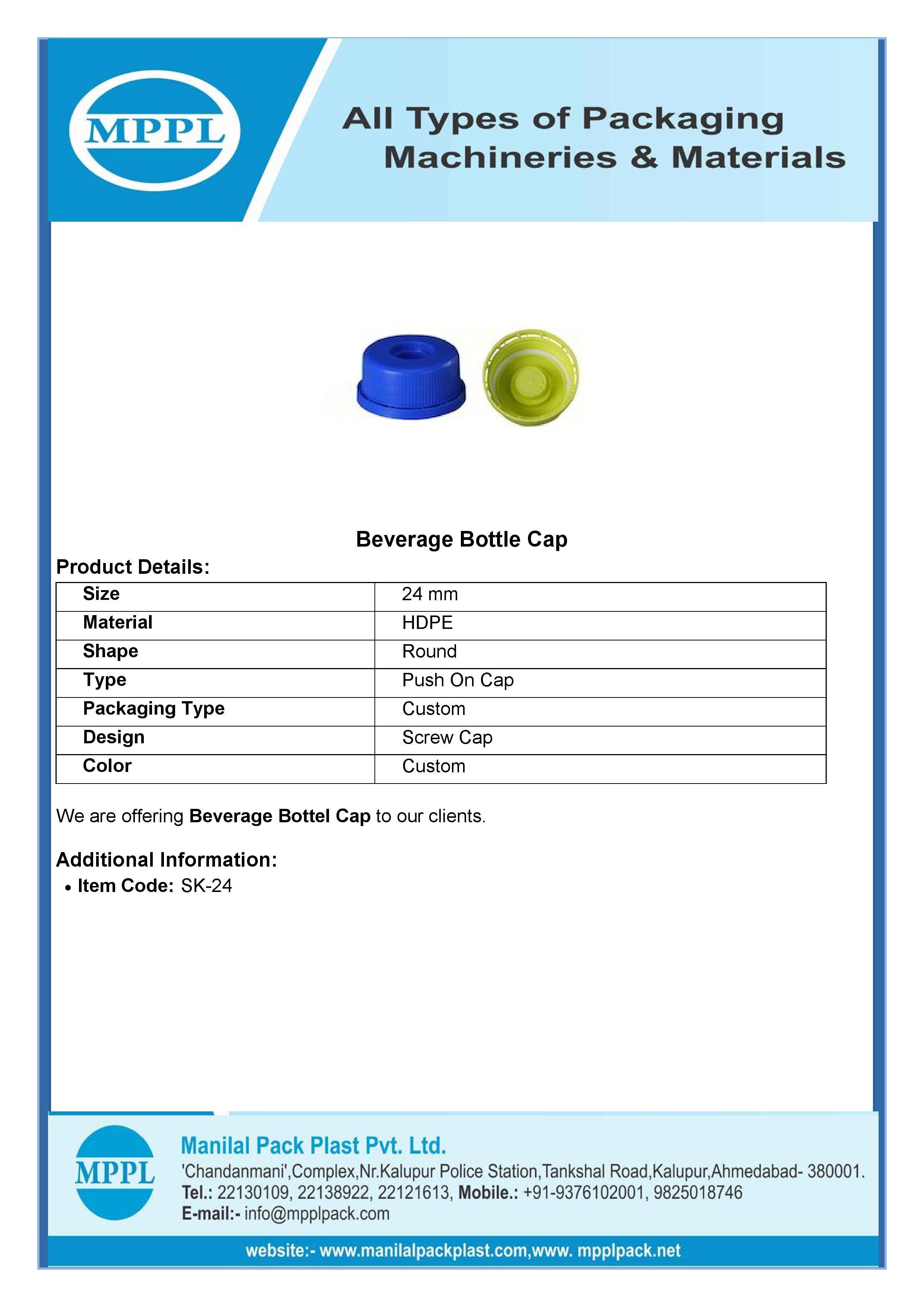 Beverage Bottle Cap