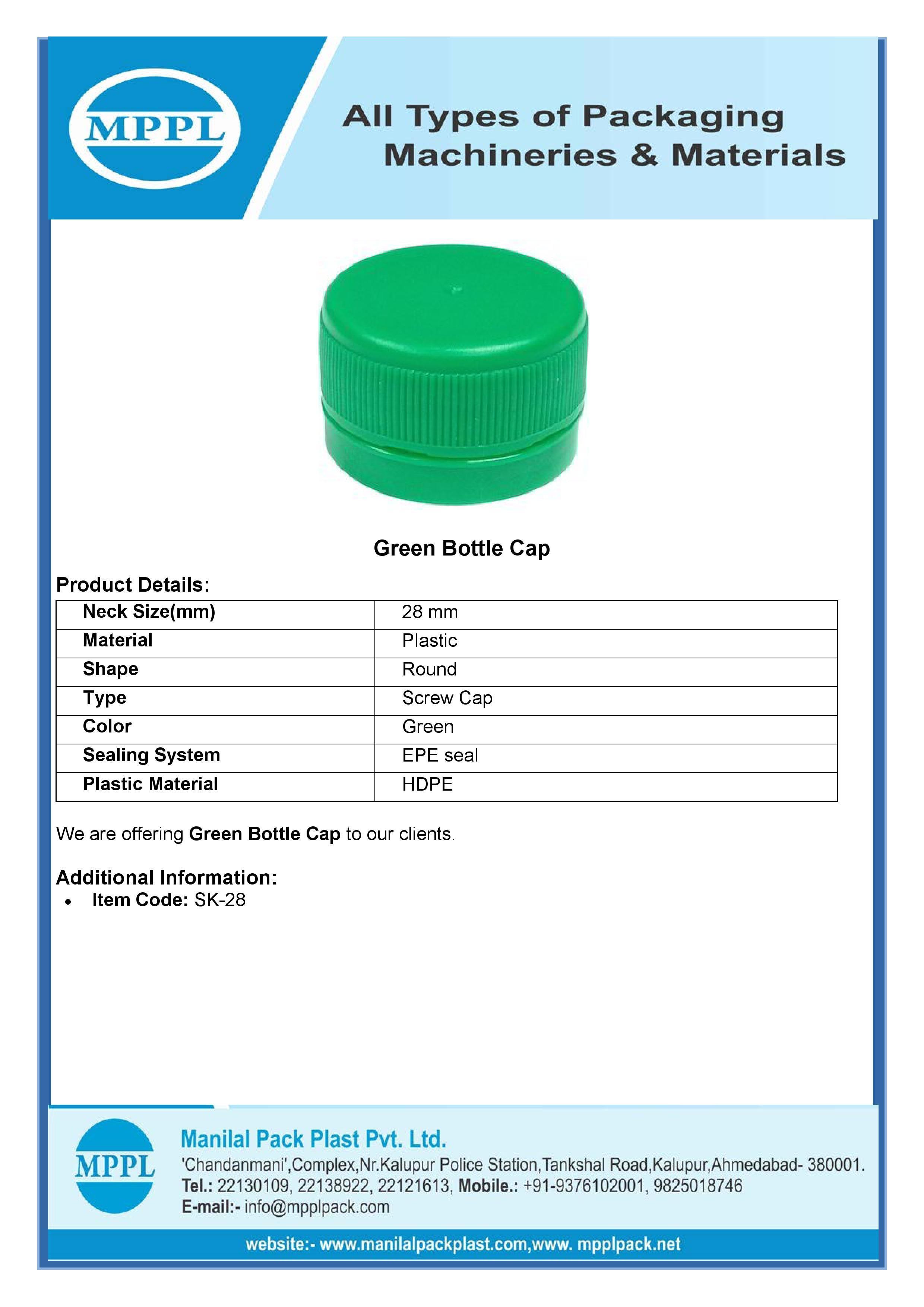Green Bottle Cap