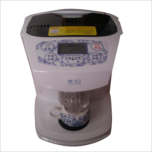 Automatic Kung Fu Tea Machine