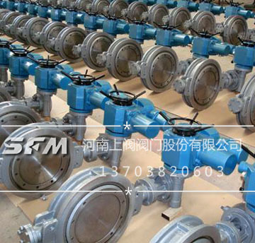 Electric wafer hard sealed butterfly valve,