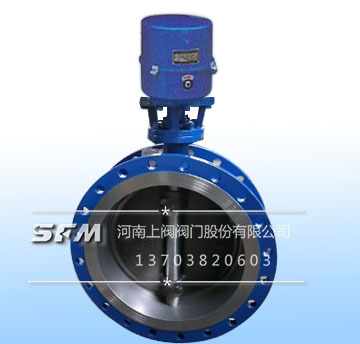 Electronic Multi-layer Hard Seal Butterfly Valve