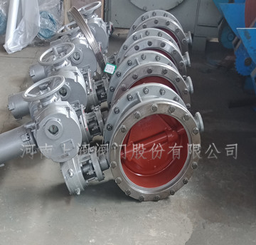 Metal seated gas butterfly valve