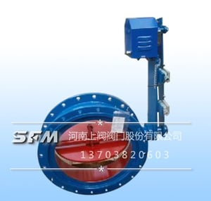 Electromagnetic Gas Safety Fast Cutoff Valve