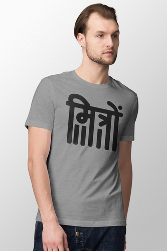 Mens 180GSM Printed T-Shirts