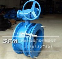 Double eccentric flanged telescopic butterfly valve