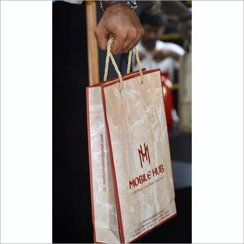 Shopping Carry Bag