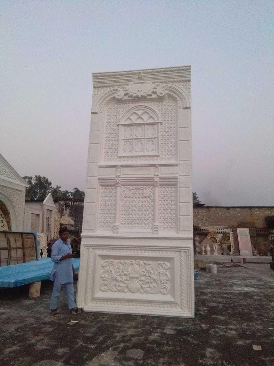 Fancy Wedding Gate