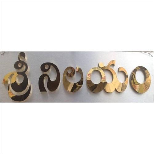 Titanium Metal Letters