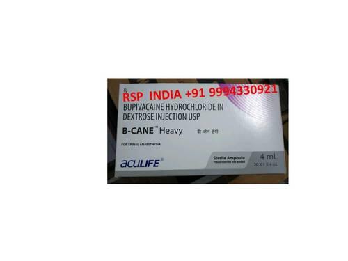 B-cane Heavy 4ml Injection