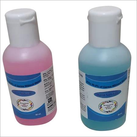 NS Hand Sanitizer