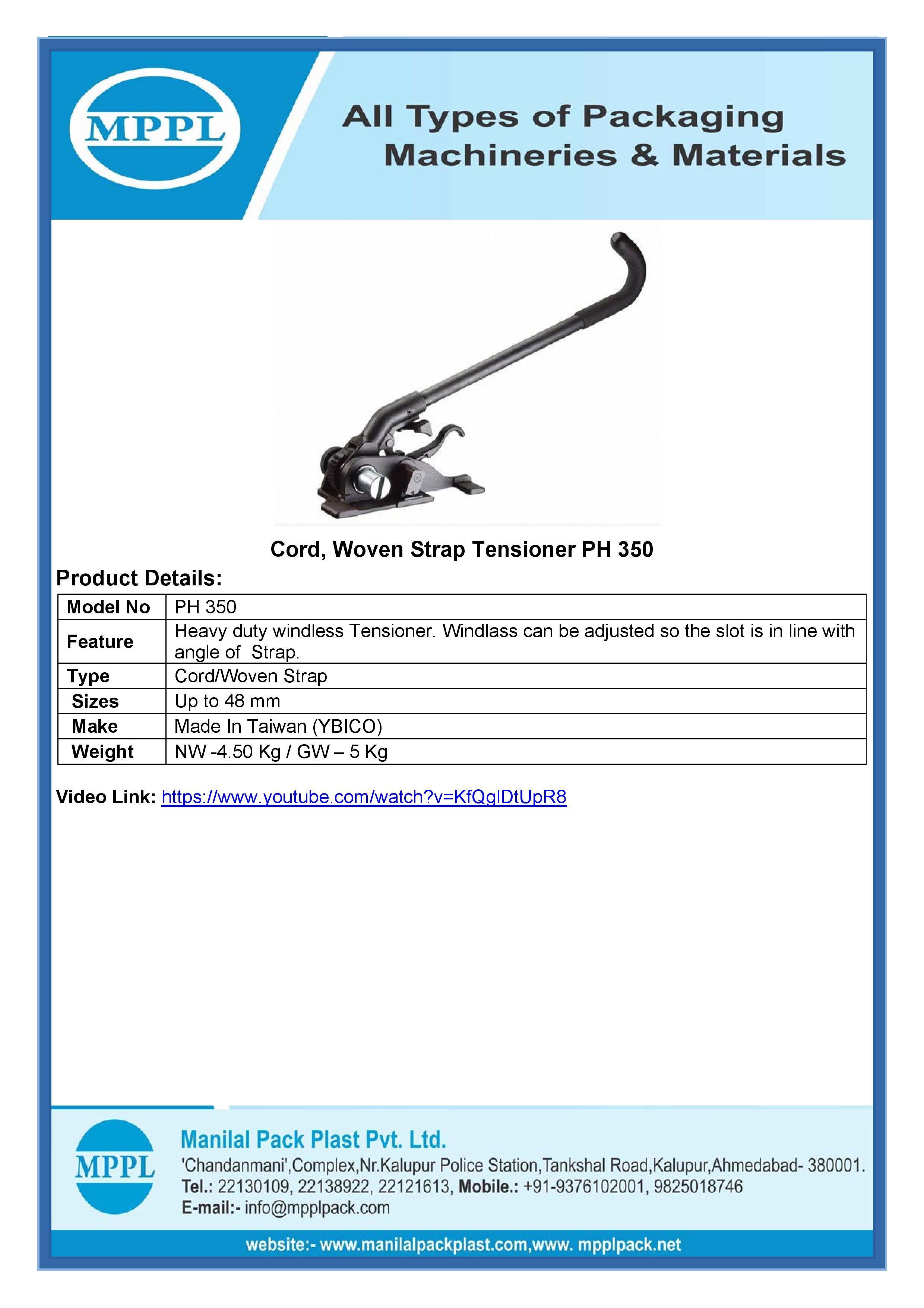 Cord Woven Strap Tensioner PH 350