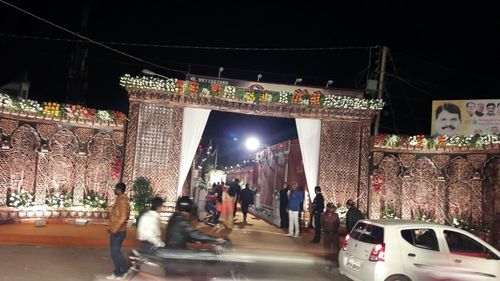 Simple Wedding Gate