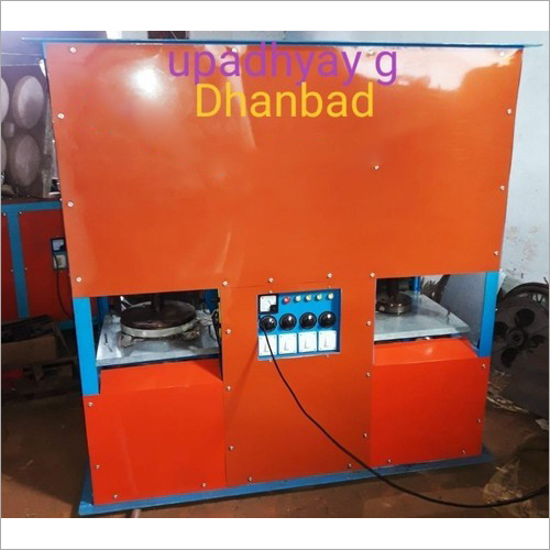 Fully Automatic Paper Making Machine
