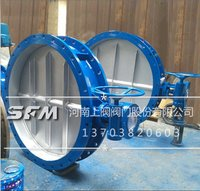Manual ventilation butterfly valve