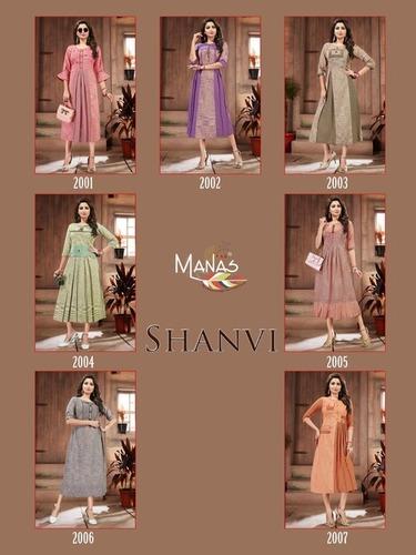 Manas  By Shanvi